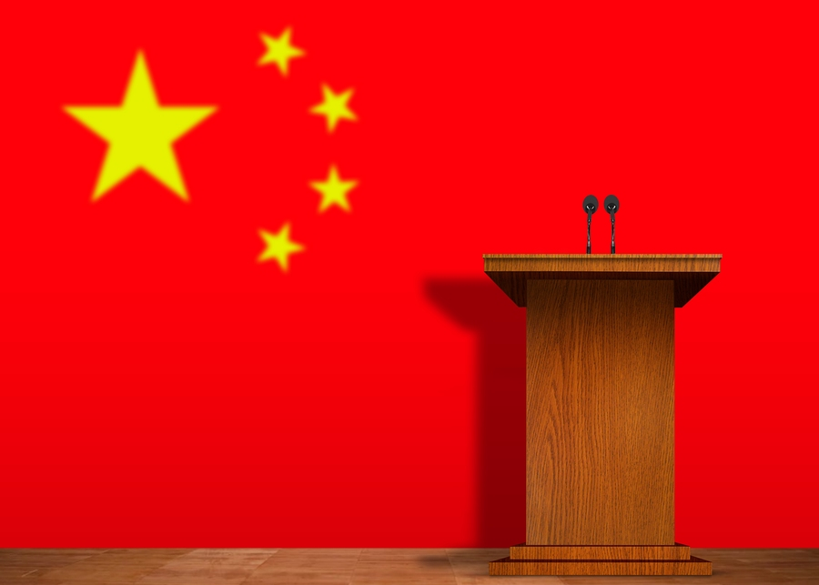Podium and Chinese flag